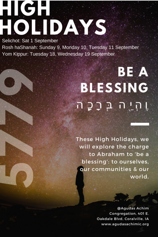 High Holidays Poster