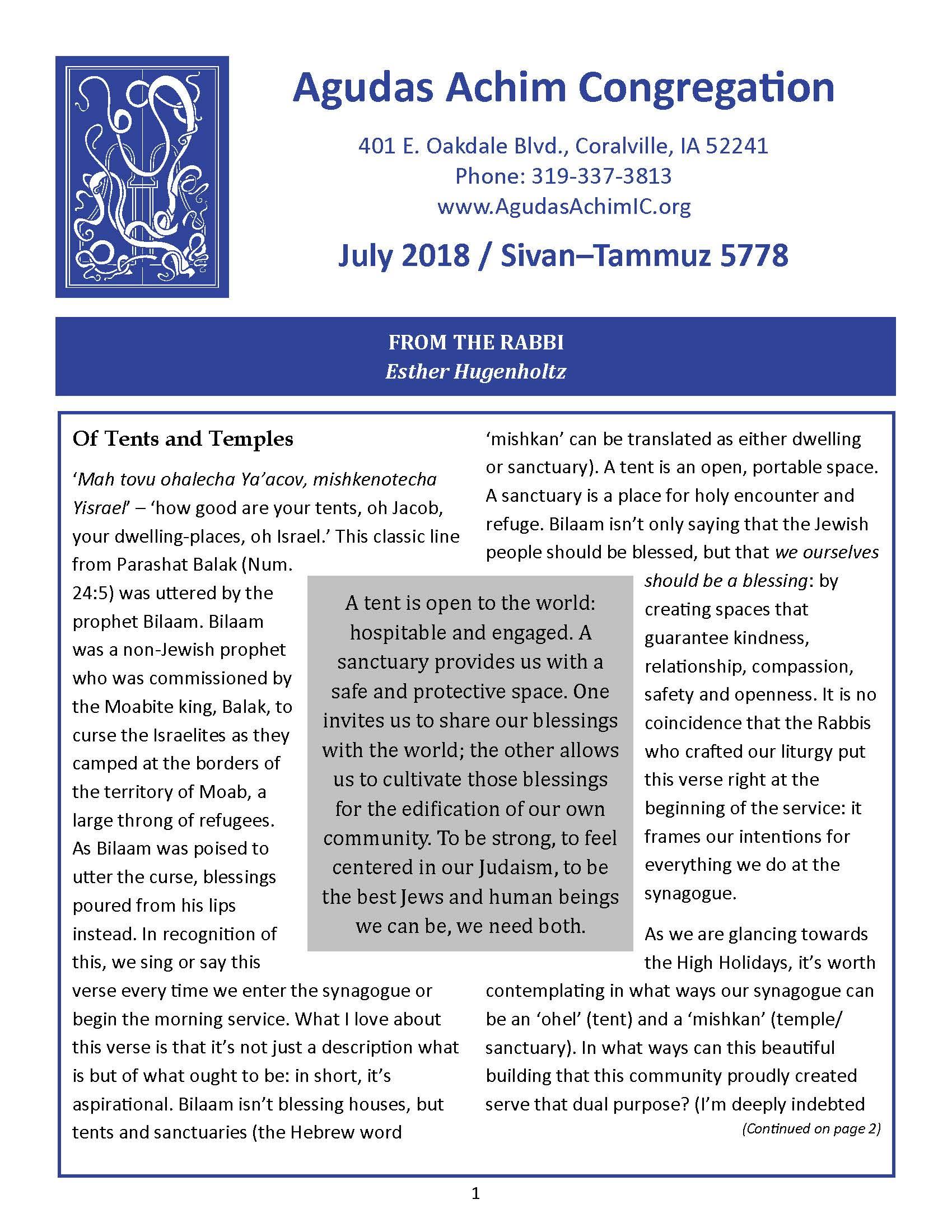 July 2018 Bulletin