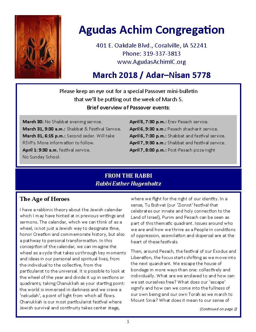 March 2018 Bulletin