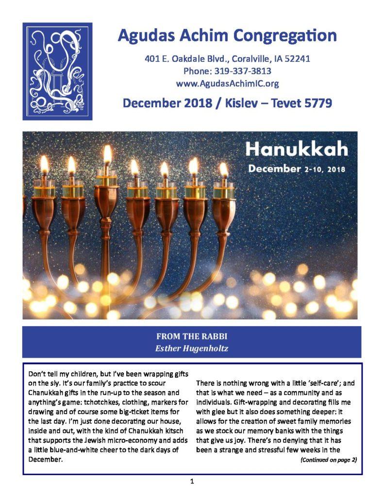 December Bulletin Snap