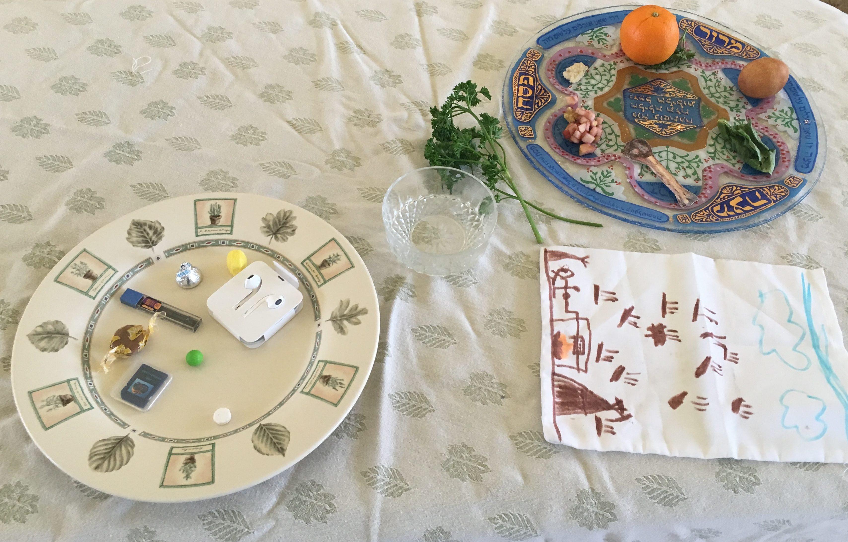 Lea Seder 1