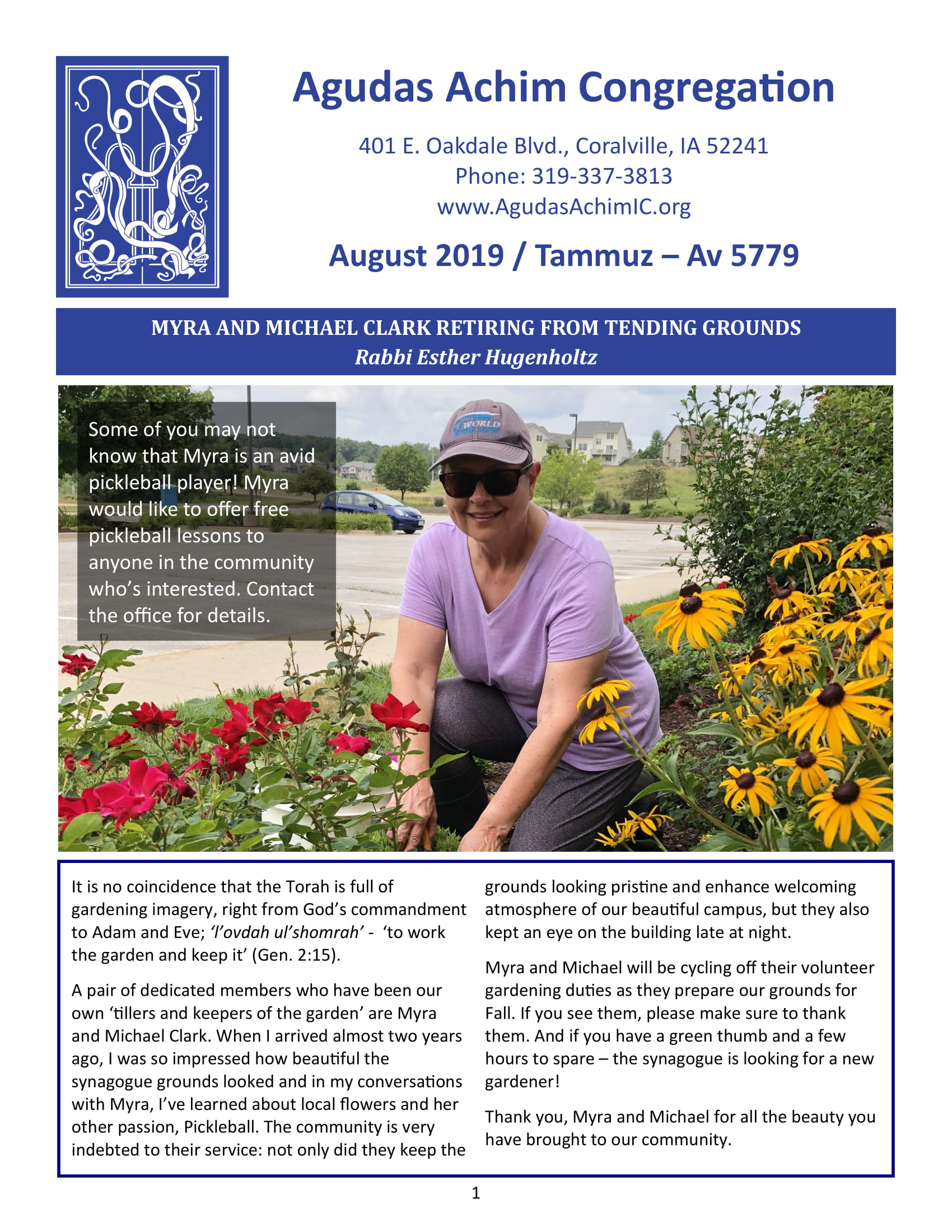 August 2019 Bulletin