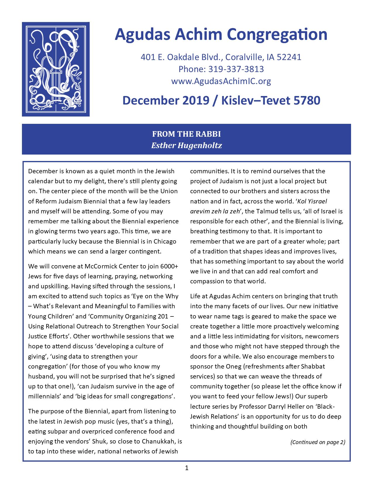 December  2019 News Bulletin