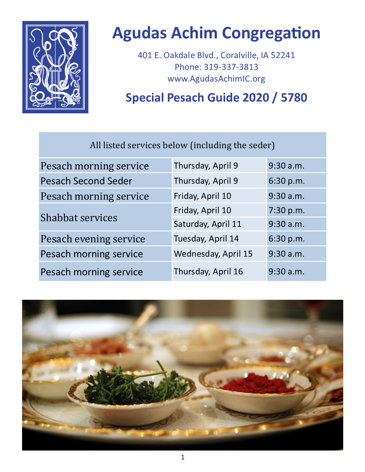 2020 Special Pesach Guide Cover