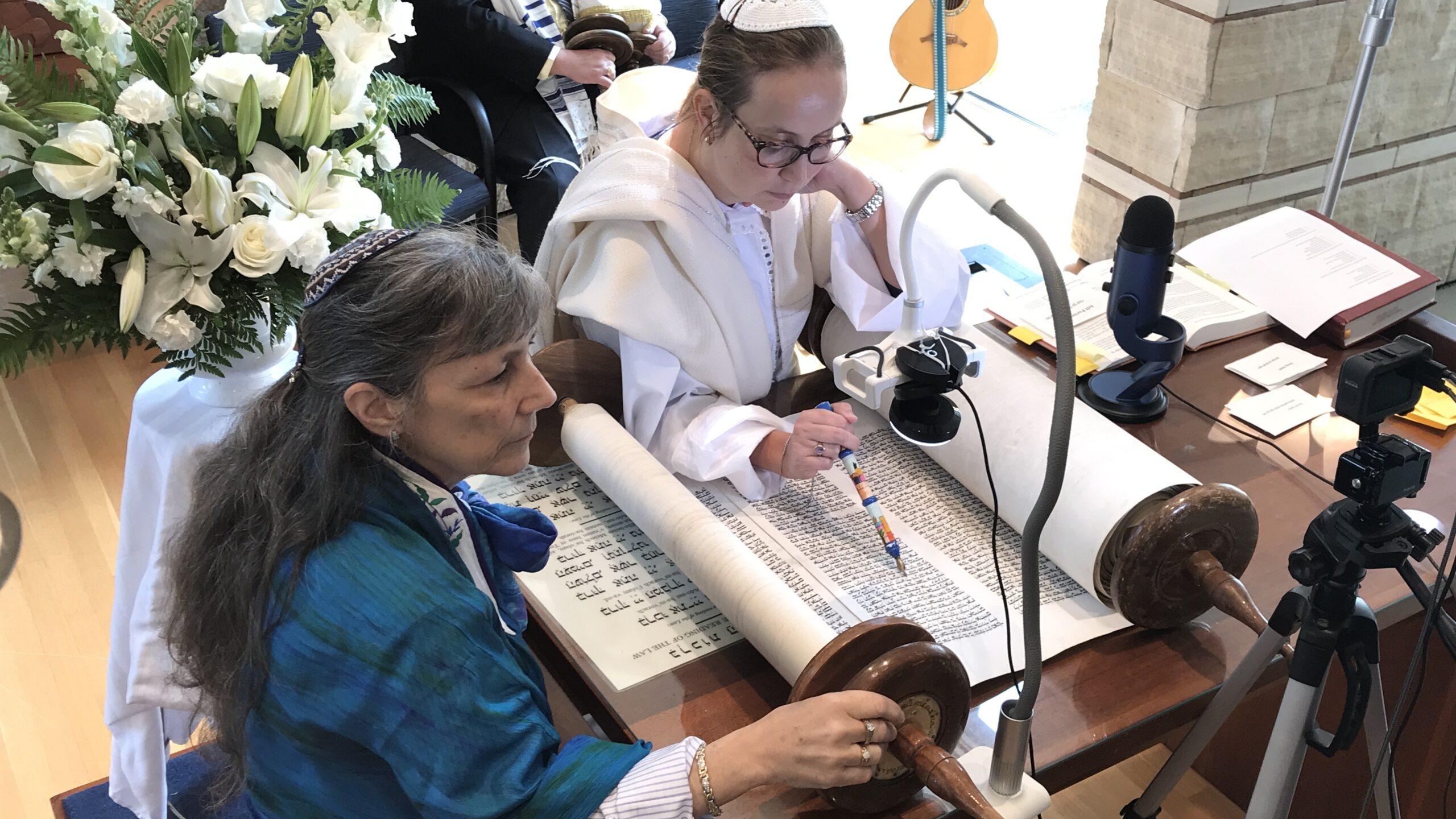 Rosh Hashanah Streaming Torah Service