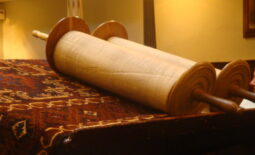 Torah,_the_Jewish_Holy_Book